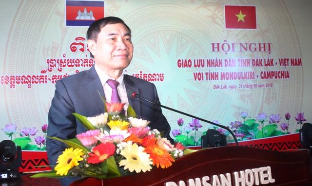 Hội nghị giao lưu nhân dân tỉnh Đắk Lắk -Việt Nam với tỉnh Mondulkiri -Campuchia