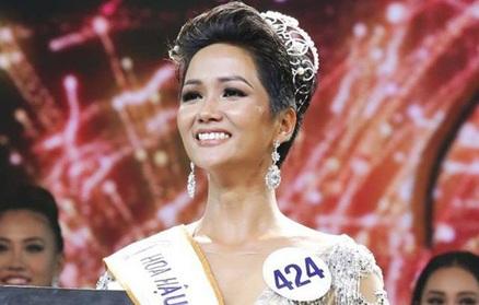 Hoa hậu Hoàn vũ Việt Nam 2017 H'Hen Niê