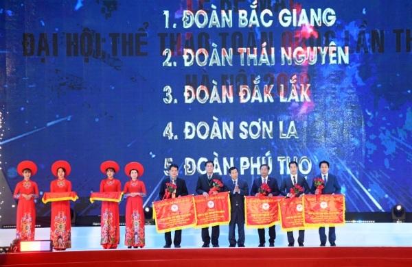 Thành tích đạt được của đoàn thể thao Đắk Lắk tại Đại hội Thể thao toàn quốc lần thứ VIII, năm 2018