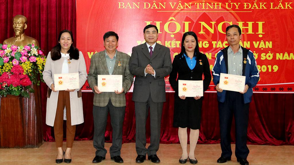 Hội nghị tổng kết công tác dân vận và thực hiện Quy chế dân chủ ở cơ sở