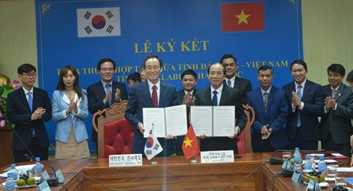 Kết nối hợp tác đầu tư giữa tỉnh Jeollabuk - Hàn Quốc và tỉnh Đắk Lắk tại Lễ hội cà phê Buôn Ma Thuột lần thứ 7