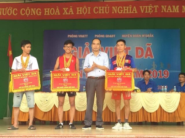 Huyện M'Đrắk tổ chức giải chạy Việt dã năm 2019