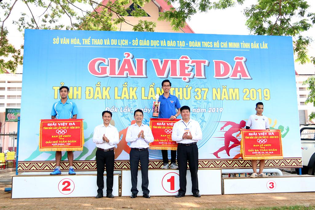 Hơn 600 vận động viên tham gia giải Việt dã tỉnh Đắk Lắk lần thứ 37