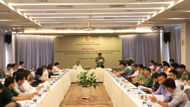 Hội thảo về dự thảo Luật xuất cảnh, nhập cảnh của công dân Việt Nam.