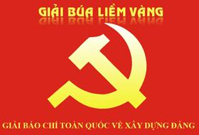 Tổ chức Giải báo chí về xây dựng Đảng tỉnh Đắk Lắk lần thứ I – Năm 2019