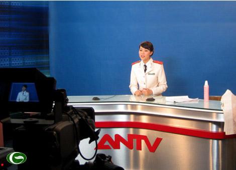 Thông báo thời gian phát sóng chương trình tuyên truyền về nhân quyền.