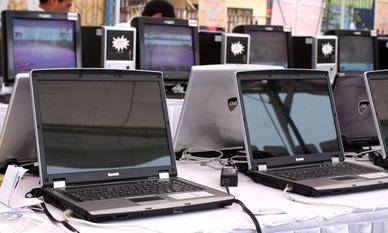 Mua sắm tài sản công theo phương thức tập trung, mua sắm máy vi tính, máy photocopy dạy học
