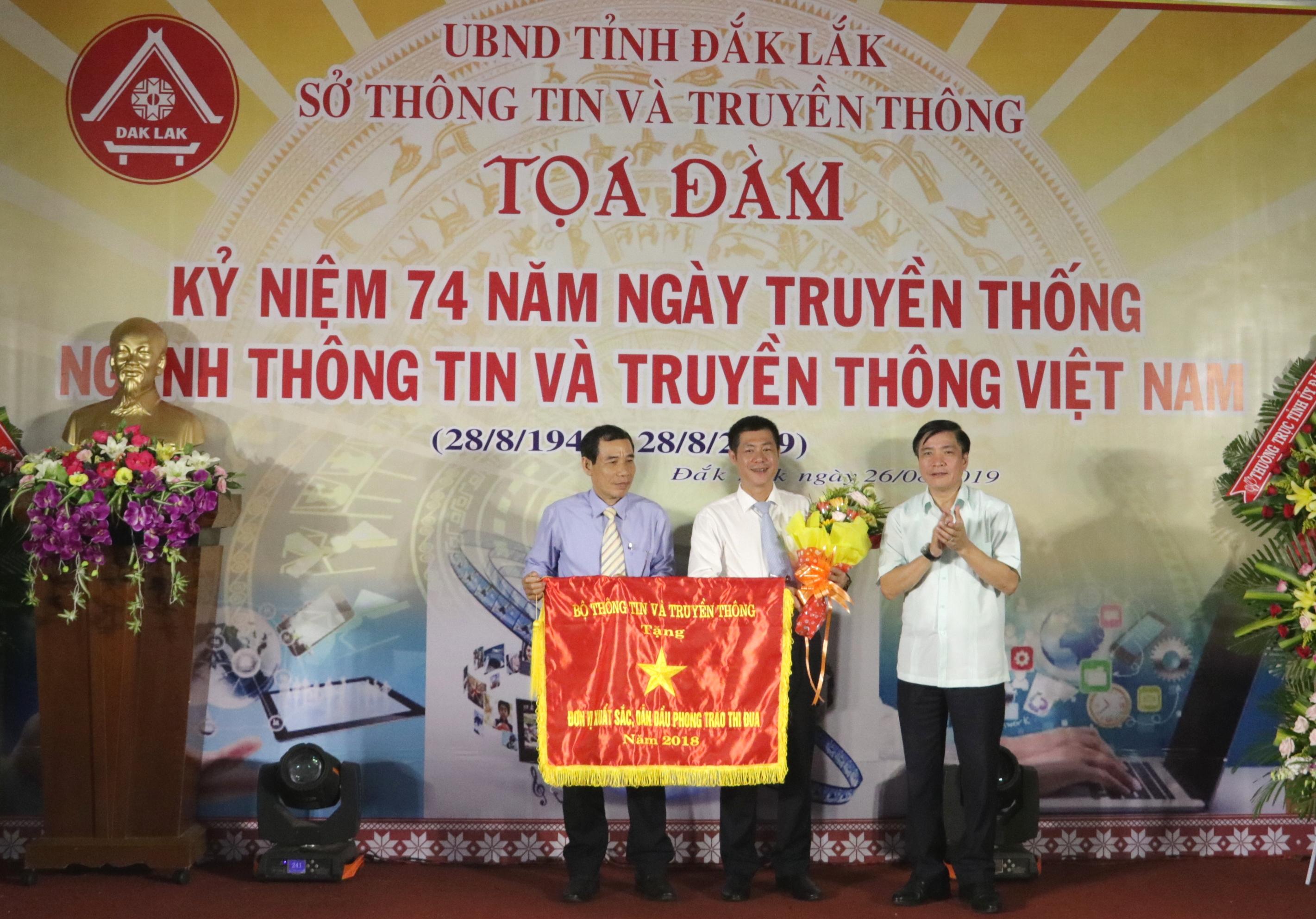 Tọa đàm kỷ niệm 74 năm Ngày truyền thống ngành Thông tin và Truyền thông Việt Nam (28/8/1945-28/8/2019)