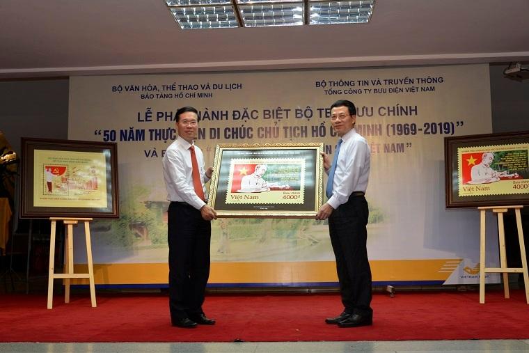 """Phát hành đặc biệt bộ tem """"50 năm thực hiện Di chúc Chủ tịch Hồ Chí Minh"""