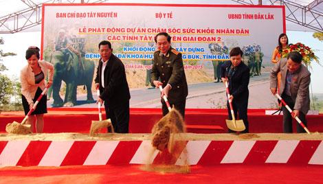 """Đẩy nhanh tiến độ triển khai dự án """"Chăm sóc sức khỏe Nhân dân các tỉnh Tây Nguyên, giai đoạn 2"""" hợp phần thực hiện tại Đắk Lắk"""