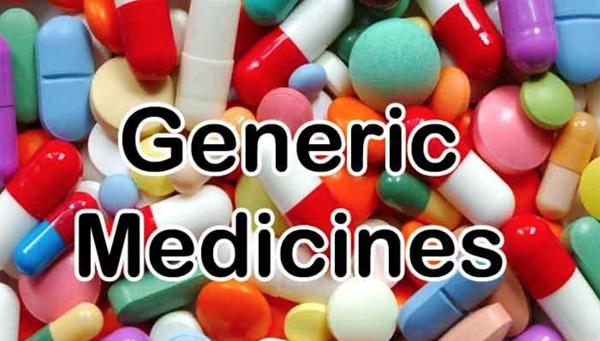 Phê duyệt kế hoạch lựa chọn nhà thầu Gói thầu: Mua thuốc Generic năm 2019 thuộc danh mục thuốc cấp cơ sở, Dự án: Mua thuốc phục vụ khám, chữa bệnh của Bệnh viện đa khoa huyện Cư Kuin.