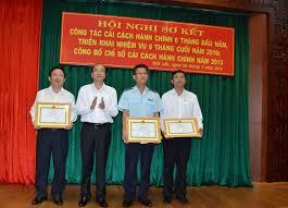 Kế hoạch tổng kết Chương trình tổng thể cải cách hành chính nhà nước giai đoạn 2011 - 2020 trên địa bàn tỉnh Đắk Lắk