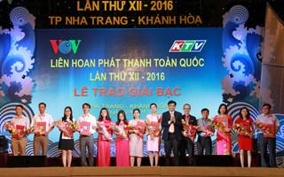 Đài Phát thanh và Truyền hình tỉnh đạt 2 giải Bạc và 1 giải Đồng tại Liên hoan Phát thanh toàn quốc lần thứ 12 năm 2016.