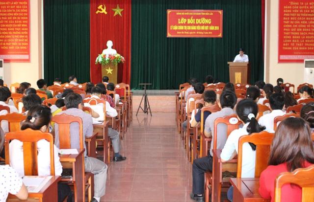 Đảng ủy Khối các cơ quan tỉnh – Khai mạc Lớp bồi dưỡng lý luận chính trị cho đảng viên mới đợt 1 năm 2016.