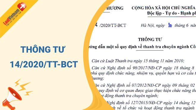 Triển khai Thông tư số 14/2020/TT-BCT ngày 30/6/2020 của Bộ Công Thương