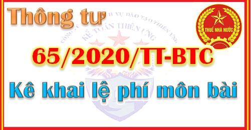 Triển khai triển khai Thông tư số 65/2020/TT-BTC ngày 09/7/2020 của Bộ Tài chính