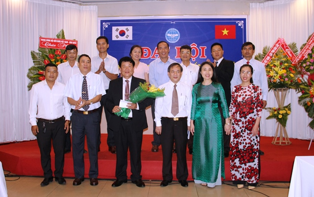 Đại hội Hội Hữu nghị Việt Nam – Hàn Quốc tỉnh Đắk Lắk khóa I, nhiệm kỳ 2020-2025