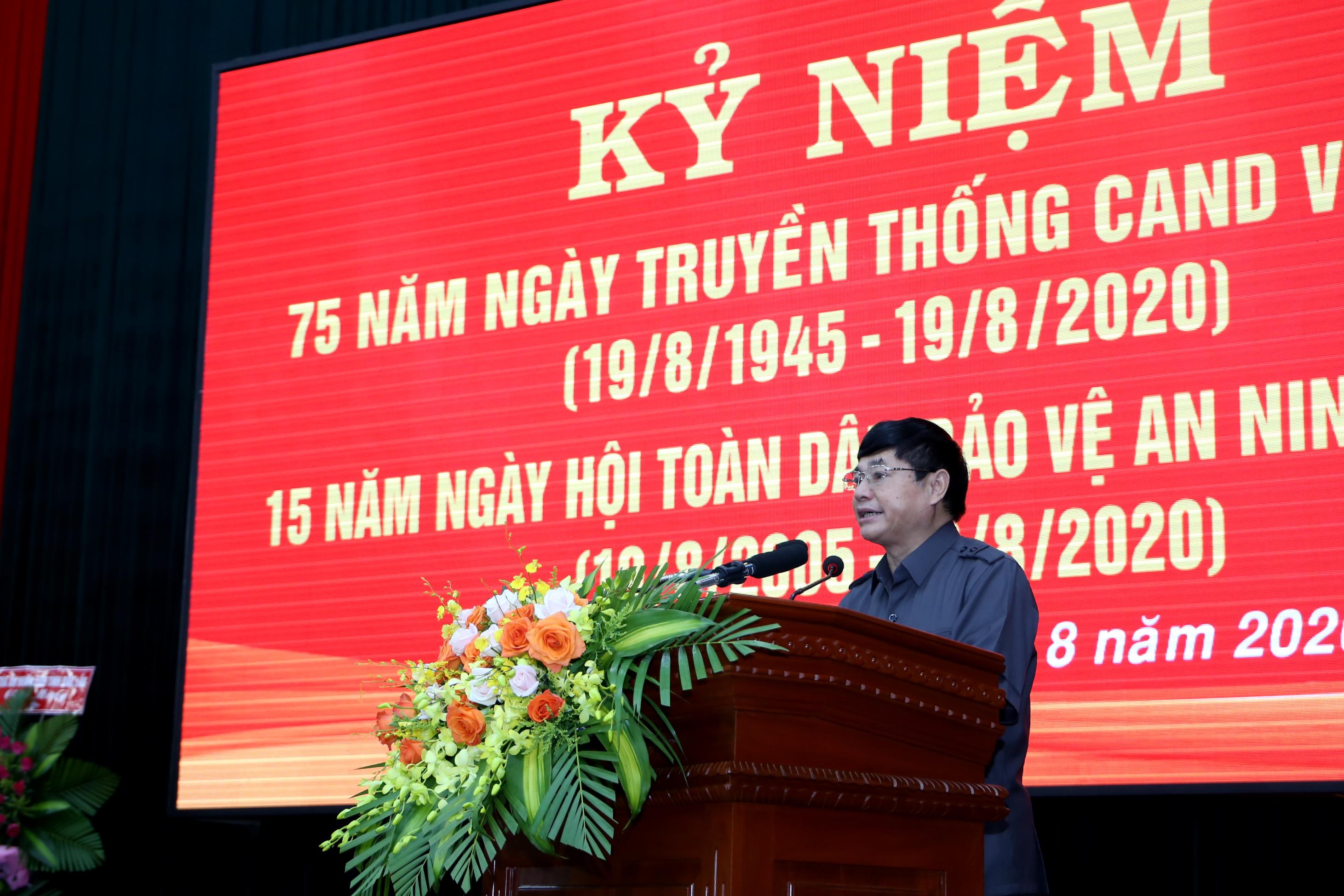 Lễ Kỷ niệm 75 năm Ngày truyền thống Công an Nhân dân Việt Nam và 15 năm Ngày hội toàn dân Bảo vệ An ninh Tổ quốc.