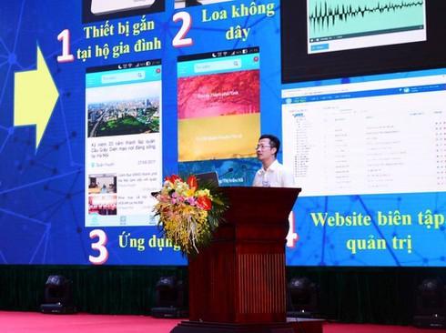 Tổ chức Hội thảo giới thiệu giải pháp Truyền thanh thông minh