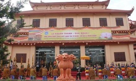 Cấp đất xây dựng cơ sở Phật giáo tại xã Ea Sol, Ea H'leo.