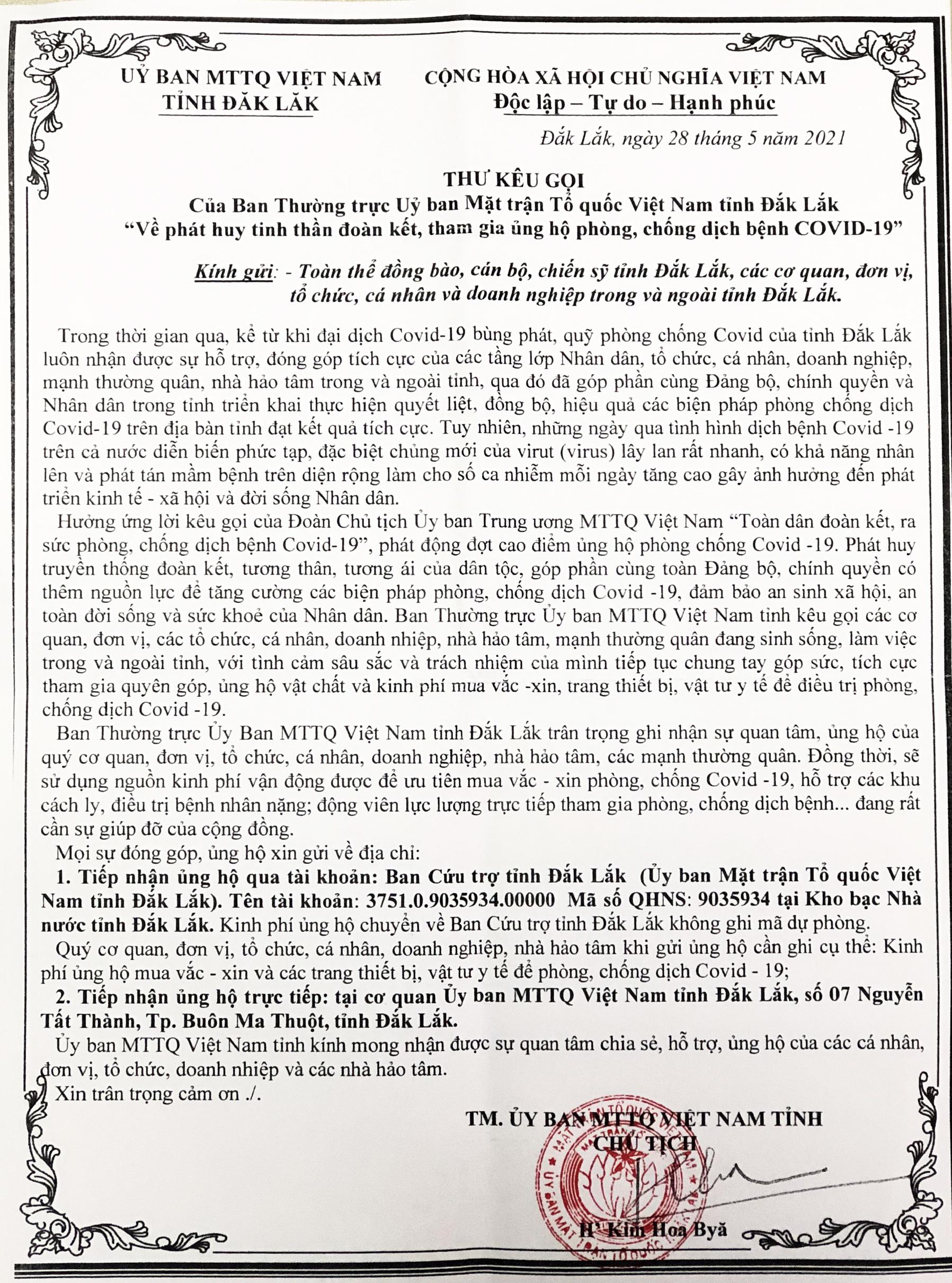 Ủy ban MTTQ Việt Nam tỉnh kêu gọi tham gia ủng hộ phòng, chống dịch COVID-19