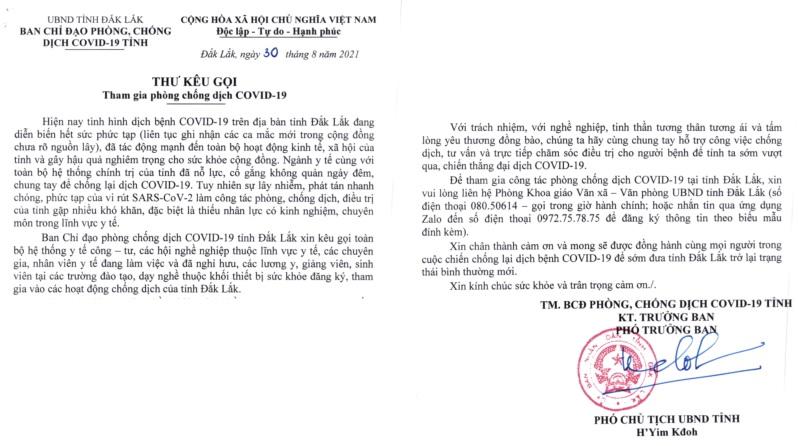 Ban Chỉ đạo Phòng, chống dịch COVID-19 tỉnh kêu gọi tham gia phòng chống dịch