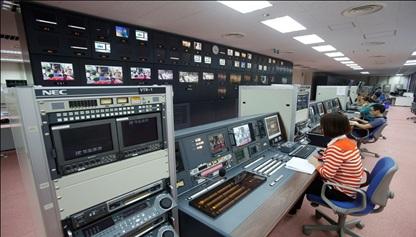 Phê duyệt kế hoạch lựa chọn nhà thầu của Đài Phát thanh và Truyền hình tỉnh