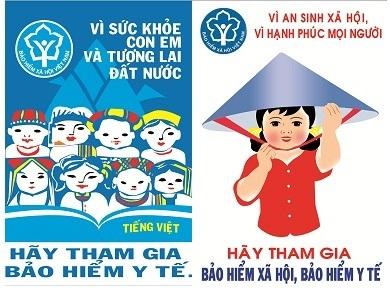 Kỷ niệm Ngày Bảo hiểm y tế Việt Nam 01/7/2016