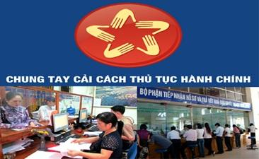 Thành lập Đoàn kiểm tra kết quả thực hiện cải cách hành chính nhà nước