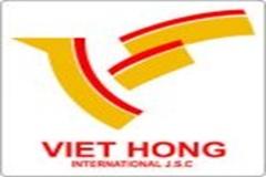 Tiếp nhận hỗ trợ của Công ty cổ phần quốc tế Việt Hồng