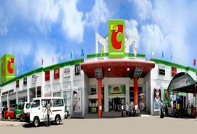 Kế hoạch thực hiện dự án Trung tâm Thương mại Big C Buôn Ma Thuột