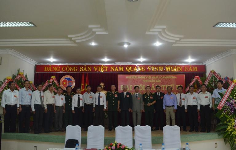Đại hội Hội Hữu nghị Việt Nam – Campuchia tỉnh Đắk Lắk khóa III, nhiệm kỳ 2016 - 2021.