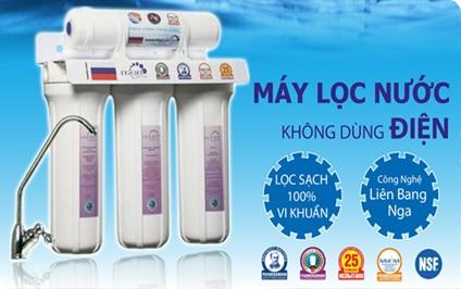Hỗ trợ kinh phí mua sắm tài sản và hệ thống máy lọc nước sạch cho các trường mầm non, tiểu học, THCS trên địa bàn huyện Krông Năng