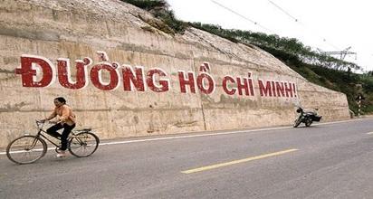 Hướng tuyến dự án Đường Hồ Chí Minh đoạn tránh phía Tây thị xã Buôn Hồ đi qua phạm vi quy hoạch cụm công nghiệp Cư Bao