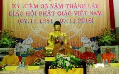 Hỗ trợ kinh phí tổ chức Đại lễ kỷ niệm 35 năm thành lập GHPGVN