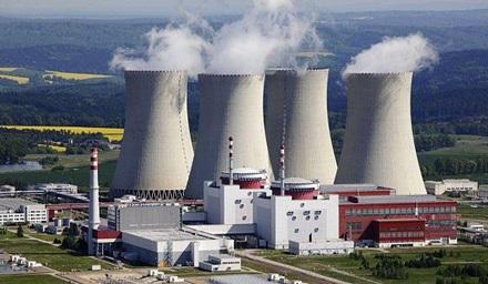 Góp ý dự thảo Thông tư của Bộ Tài chính quy định mức thu, chế độ thu, nộp, quản lý và sử dụng phí, lệ phí trong lĩnh vực năng lượng nguyên tử