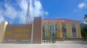 UBND tỉnh đồng ý chủ trương giao đất cho Đài Truyền thanh huyện Cư Kuin.