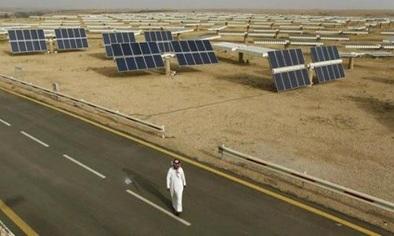 Giá bán điện dự án Nhà máy điện mặt trời của Công ty Solarpark Korea.