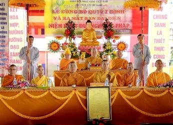 Tham mưu việc giao đất cho Niệm Phật đường Hưng Pháp xã Ea H'dinh, huyện Cư M'gar