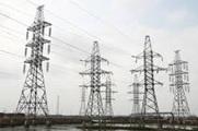 """Phê duyệt Báo cáo đánh giá tác động môi trường của Dự án """"Nâng công suất truyền tải đường dây 110kV Trạm biến áp 220kV Krông Búk – Buôn Ma Thuột"""""""
