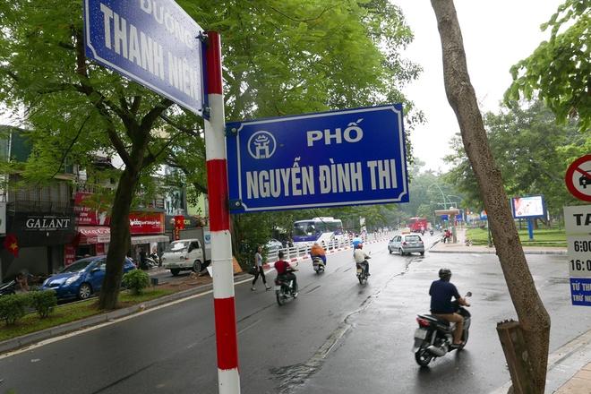 Lấy tên Danh nhân lịch sử văn hóa Tể tướng, Tiến sĩ Nguyễn Khiêm Ích để đặt tên cho đường, phố và công trình.