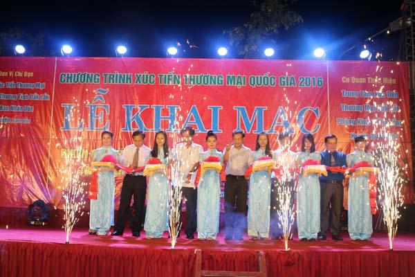 Mời tham gia Phiên chợ hàng Việt về miền núi tại huyện Cư M'gar 2017