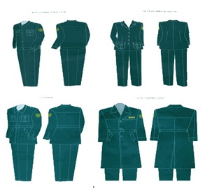 Phê duyệt kế hoạch lựa chọn nhà thầu gói thầu mua sắm trang phục cho cán bộ, chiến sỹ dân quân nòng cốt năm 2017