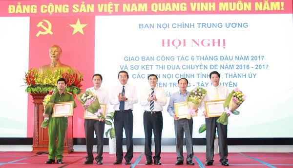 Giao ban công tác nội chính 6 tháng đầu năm 2017