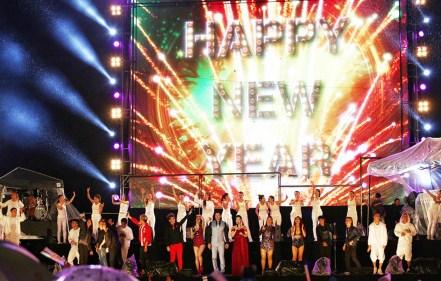"""Đắk Lắk tổ chức Lễ hội đếm ngược """"Đắk Lắk - Chào năm mới 2018"""""""