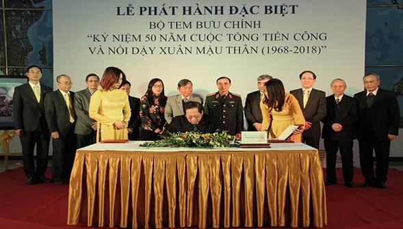 Phát hành Bộ tem Kỷ niệm 50 năm cuộc tổng tiến công và nổi dậy Xuân Mậu Thân